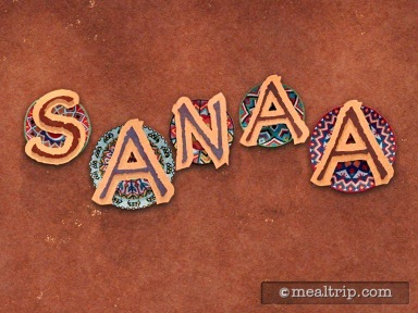 Sanaa - Breakfast