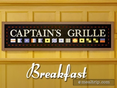 Captain's Grille Breakfast