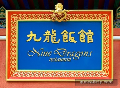 Nine Dragons Restaurant Dinner