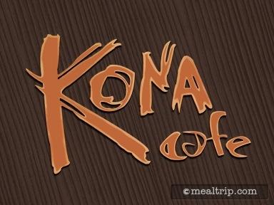Kona Cafe Breakfast