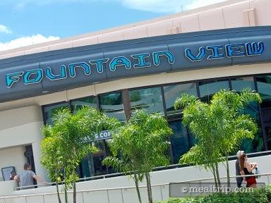 Fountain View - Starbucks Coffee