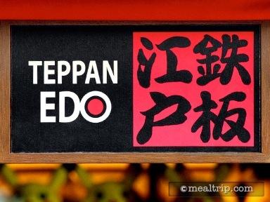 Teppan Edo