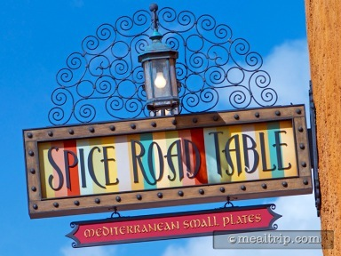 A review for Spice Road Table