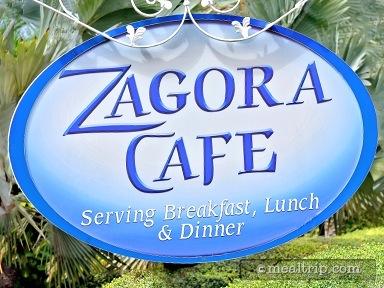 A review for Zagora Cafe