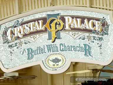The Crystal Palace (Lunch Period Merged with Dinner)