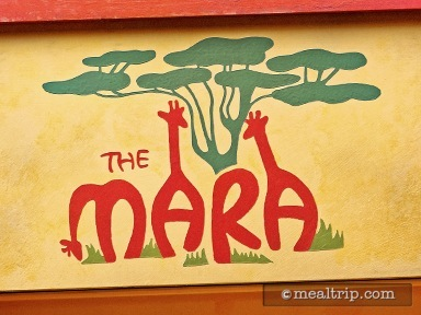The Mara - Lunch and Dinner