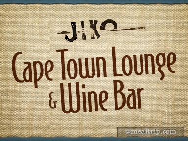 Cape Town Lounge and Wine Bar