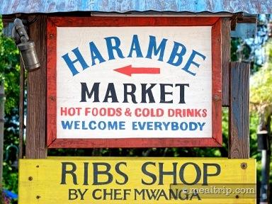 Harambe Market