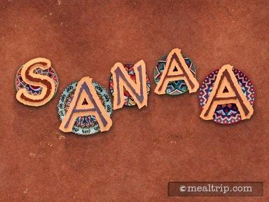Sanaa - Breakfast
