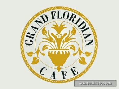 Grand Floridian Café Breakfast
