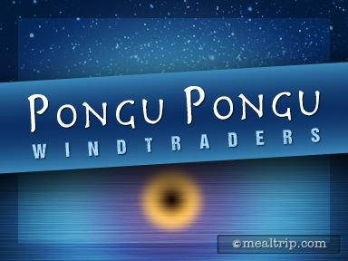 Pongu Pongu